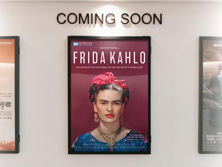 eos_frida_poster